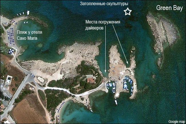 Экскурсии из протараса в северный кипр